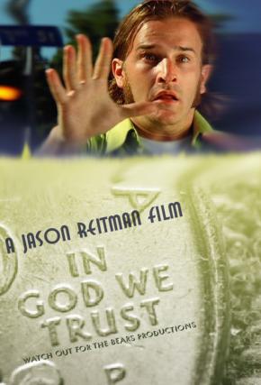 In God We Trust (2000)